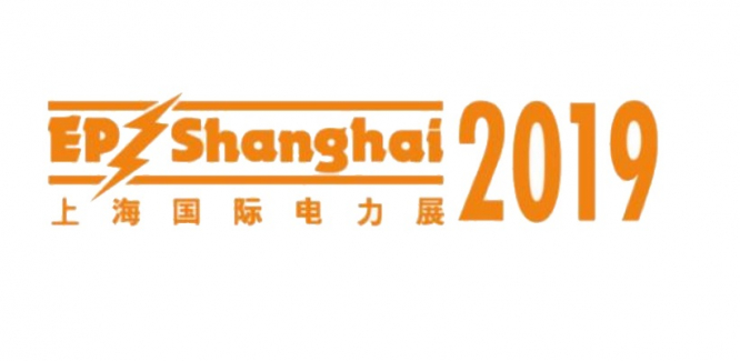 Streamer participates in two major industry exhibitions in China